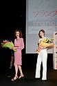 French Film Festival 2017 ''Les Innocentes'' Talk Show