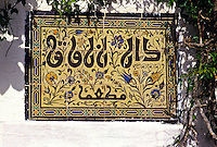 Tunisia, Sidi Bou Said.  Dar Zarook Restaurant Sign in Tiles.