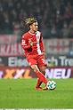 Soccer : Second Bundesliga : VfL Bochum 0-0 Fortuna Dusseldorf