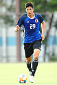 Soccer : U-20 Japan training