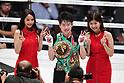 Boxing: WBC light flyweight title bout
