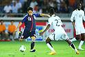 Football / Soccer: Kirin Challenge Cup 2013 -Japan 3-1 Ghana