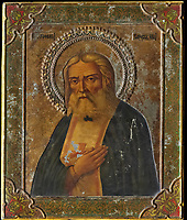 Saint Seraphim of Sarov, color printing on embossed metal, the plant of the Moscow Patriarchate, 1903