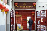 - Milano, Chinatown di via paolo Sarpi, Centro Culturale Cinese<br /> <br /> - Milan, Chinatown of Paolo Sarpi street, Chinese Cultural Center