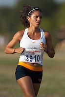 060922-Ricardo Romo/UTSA Cross Country Classic