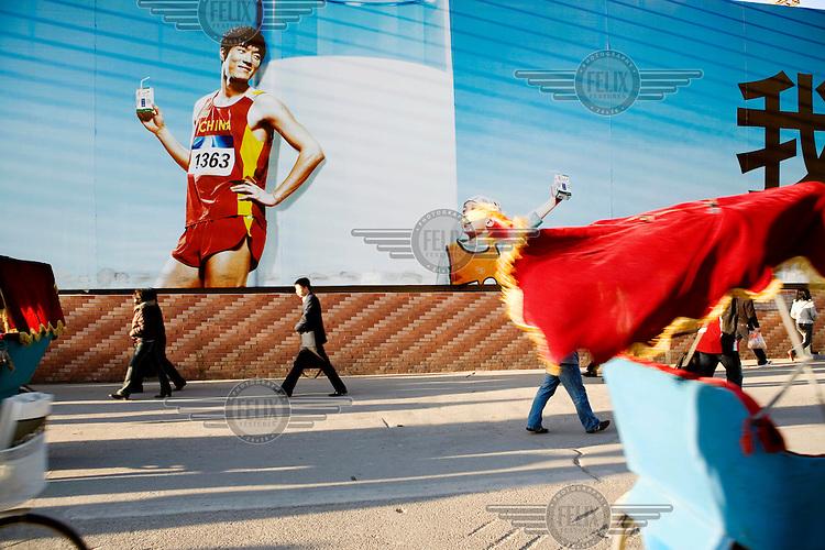 Liu Xiang, China's athletics hurdling champion, on a milk advert.