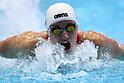 Swimming: 2018 FINA Swimming World Cup Tokyo