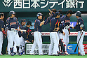 2013 World Baseball Classic 1st Round Pool A: Japan 5-3 Brazil
