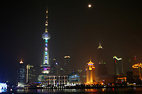 CHINA. Shanghai. A view of the Oriental Pearl Tower. The Oriental Pearl Tower stands by the bank of Huangpu River. It is in the centre of Lujiazui, opposite to the Bund which is famous for its grand buildings of various architectural styles. The tower is 468 metres high. It is the highest TV Tower in Asia and is the third highest one in the world.  .2008.