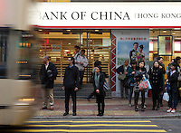 The Bank of China in Hong Kong. The Bank of China is one of the big four state-owned commercial banks of the People's Republic of China. .