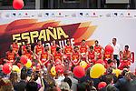 20140724 Spain Team Basketball