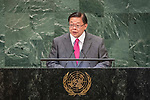 General Assembly: 16th meeting<br /> <br /> 	<br /> His Excellency Virasakdi FUTRAKUL Vice Minister of Foreign Affairs of Thailand