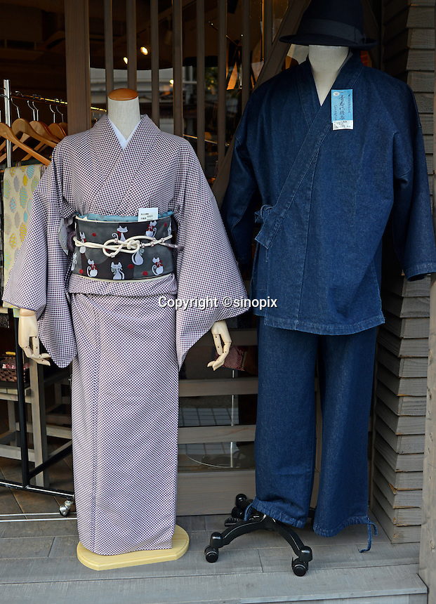 Kimono shop in Enoshima, Kanagawa, Japan