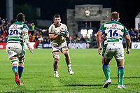 Friday 8th October 2021<br /> <br /> Nick Timoney during the URC Round 3 clash between Ulster Rugby and Benetton Rugby at Kingspan Stadium, Ravenhill Park, Belfast, Northern Ireland. Photo by John Dickson/Dicksondigital