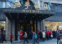 The front door of the Peace Hotel in Shanghai, China..11-NOV-03