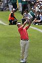 PGA Championship Nissin Cup Noodles Cup 2011