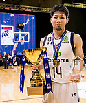 Ryuichi Kishimoto of Ryukyu Golden Kings receives the Most Valuable Player Award at the Awards Ceremony of The Asia League's The Terrific 12 tournament at Studio City Event Center on 23 September 2018, in Macau, Macau. Photo by Marcio Rodrigo Machado / Power Sport Images for Asia League