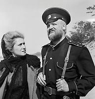 Казачья застава (1985)