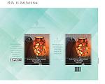 Sense Aroma Packaging PDF Plug in Burners