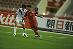 Oman vs Korea Republic during the 2014 AFC U-22 Championship Group Stage A match on January 15, 2014 at the Sultan Qaboos Sports Complex in Muscat, Oman. Photo by World Sport Group