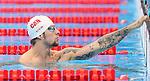 Nathan Stein, Rio 2016 - Para Swimming // Paranatation.<br /> Team Canada trains at the Olympic Aquatics Stadium // Équipe Canada s'entraîne au Stade olympique de natation. 06/09/2016.