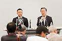 People's Life Party, Yamamoto Tarō, and Company