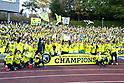 Soccer : 2019 J2 League : Kashiwa Reysol secures title