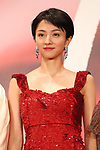 Hikari Mitsushima, October 25, 2017 - The 30th Tokyo International Film Festival, Opening Ceremony at Roppongi Hills in Tokyo, Japan on October 25, 2017. (Photo by 2017 TIFF/AFLO)