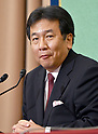 Yukio Edano, leader of opposition Constitutional Democratic Party of Japan, attends news conference