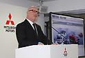 Mitsubishi Motors announces mid-term strategy at MMC Tokyo HQ