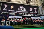 SHA TIN,HONG KONG-DECEMBER 08: 12-08-16 LONGINES Hong Kong Cup Barrier Draw at Sha Tin Racecourse on December 8,2016 in Sha Tin,New Territories,Hong Kong (Photo by Kaz Ishida/Eclipse Sportswire/Getty Images)