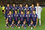 U-20U-20 Women's Japan Team Group Line-up (JPN), .AUGUST 26, 2012 - Football / Soccer : .FIFA U-20 Women's World Cup Japan 2012, Group A .match between Japan 4-0 Switzerland .at National Stadium, Tokyo, Japan. .(Photo by Daiju Kitamura/AFLO SPORT) [1045]