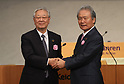 Japan's largest business group Keidanren's general assembly
