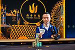 Champion Liang Yu