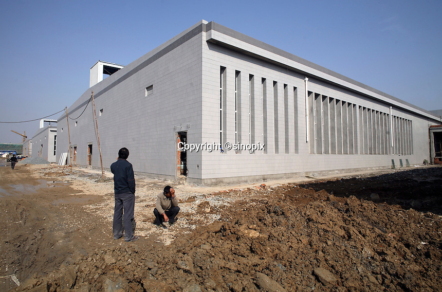 The new extension at the Amity Printing Co in Nanjing, 03 Dec 2007,  which is a joint venture with the United Bible Society that produces millions of bibles annually.<br />
