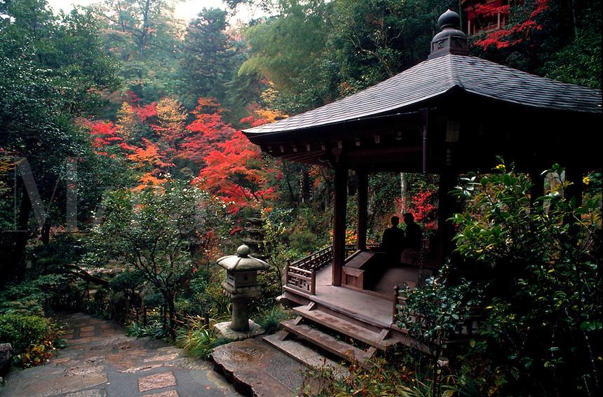 Pagoda resting place, Hiroshima, Japan