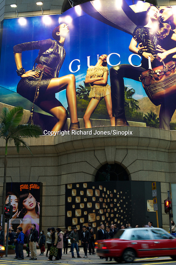 A Gucci shop is Hong Kong..