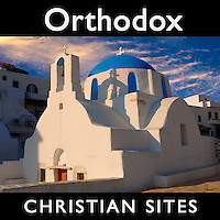 Greek Orthodox Churches | Orthodox Church Pictures, Photos and Images