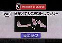 2021 J1 - Kawasaki Frontale 2-0 Yokohama F. Marinos