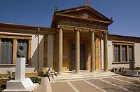 Zypern (Süd), panzypriotisches Gymnasium in Nicosia (Lefkosia)