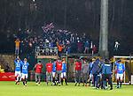 03.03.2021 Livingston v Rangers: Rangers salute their fans outside the ground at full time