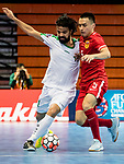 Iraq vs China during the AFC Futsal Championship Chinese Taipei 2018 Group Stage match at University of Taipei Gymnasium on 02 February 2018, in Taipei, Taiwan. Photo by Yu Chun Christopher Wong / Power Sport Images