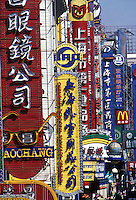 Advertising signs outside buildings on Nanjing Lu in Shanghai, China.