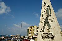 Statue of the former president with Corniche Avenue, Minet El Hosn, Beirut, Lebanon.