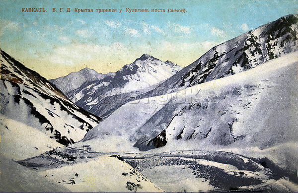 Postcard printed in Russia shows Caucasus mountains; 1908