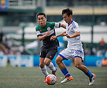 Eastern vs Yau Yee League Select during the Main of the HKFC Citi Soccer Sevens on 21 May 2016 in the Hong Kong Footbal Club, Hong Kong, China. Photo by Li Man Yuen / Power Sport Images