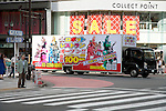"""July 23 2012, Tokyo, Japan - A truck advertises a """"Robot Restaurant"""" as it drives through the streets of Shinjuku in Tokyo. The restaurant advertises that cost 10 billion yen (130 million) opening. Robots run by real women dressed in military, perform cabaret dance for its customers, opened in the Kabukicho area, Shinjuku in Tokyo. (Photo by Rodrigo Reyes Marin/AFLO)"""