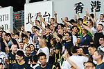 fans of Tottenham Hotspur during the Friendly match between Kitchee SC and Tottenham Hotspur FC at Hong Kong Stadium on May 26, 2017 in So Kon Po, Hong Kong. Photo by Man yuen Li  / Power Sport Images