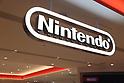 Nintendo Store in Shibuya