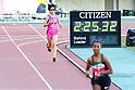 Osaka Women's Marathon 2019